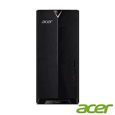 Acer XC-885 九代i5六核桌上型電腦(i5-9400/8G/512G/Win10h)