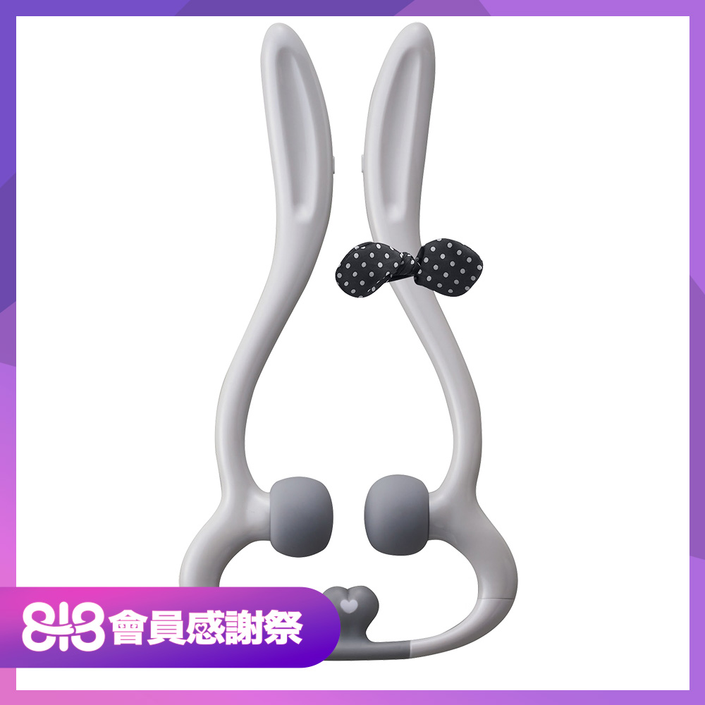 [時時樂] Lourdes兔子造型手持震動肩頸按摩器(白色) (免費禮物包裝)