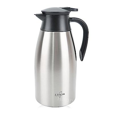 Linox天堂鳥不銹鋼保冷保溫壺2L咖啡壺