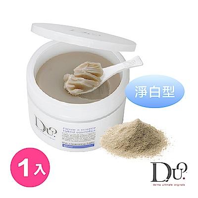 【D.U.O 蒂歐】淨白透亮卸妝膏1入