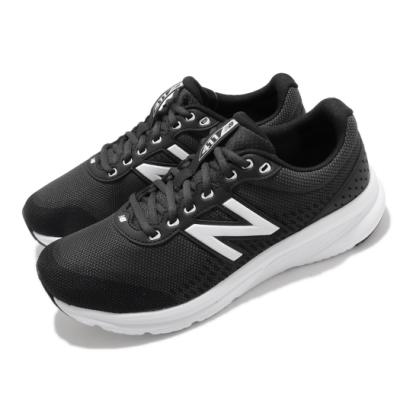 New Balance 慢跑鞋 411 Wide 寬楦 運動 男鞋 紐巴倫 輕量 透氣 舒適 避震 路跑 黑 白 M411LB22E