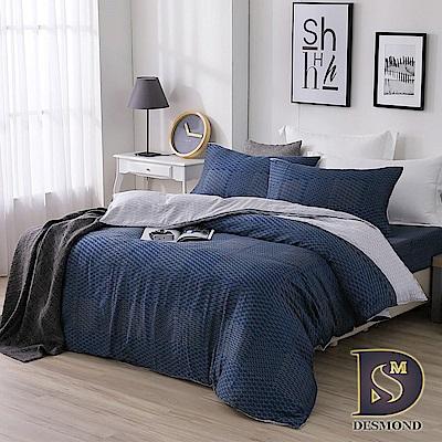 DESMOND岱思夢 雙人 100%天絲兩用被床包組 一彎心跡
