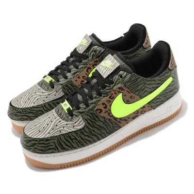 Nike 休閒鞋 AF1 1 運動 男女鞋 經典款 舒適 情侶穿搭 造型拼貼鞋面 綠 棕 DM5329200