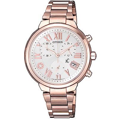 CITIZEN 星辰XC Pink 櫻花甜美系粉紅腕錶(FB1334-62A)