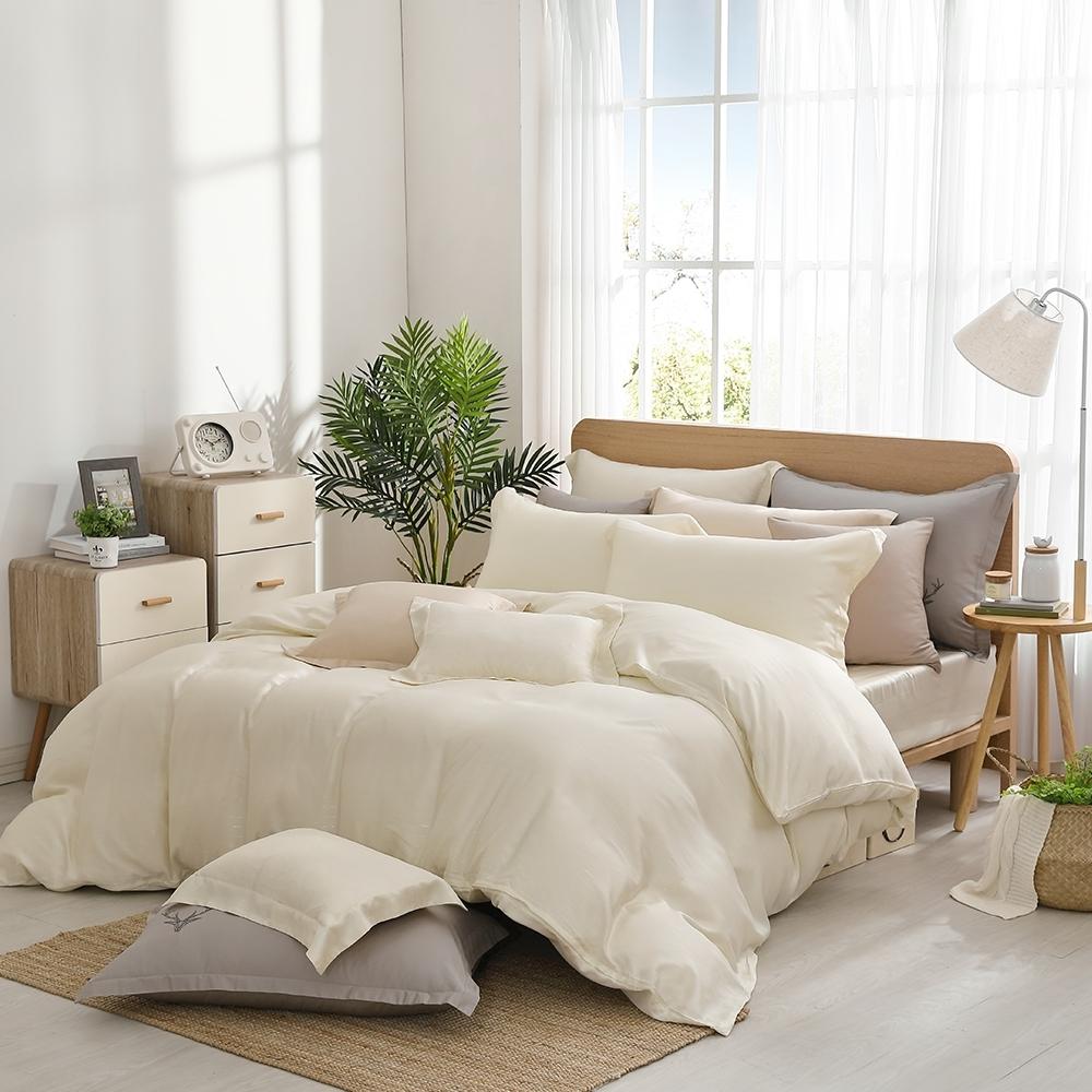 OLIVIA  Mars 鵝黃 加大雙人床包兩用被套四件組 300織銀纖維天絲萊賽爾 台灣製