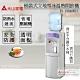【元山】桶裝式冰溫熱開飲機 YS-1994BWSI(不含桶裝水) product thumbnail 1