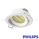 Philips飛利浦 59722皓樂 69mm LED 5W 投射崁燈27K(暖白光)