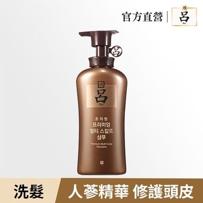 RYO 呂 蔘蘊菁萃頭皮賦活洗髮精 490ml