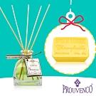 PROUVENCO 法國普羅旺詩香氛送禮組合(擴香瓶+香氛皂)