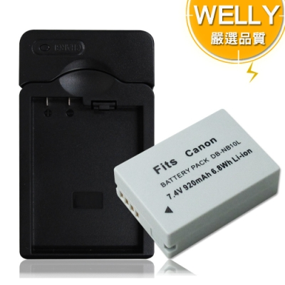 WELLY Canon NB10L / NB-10L 認證版 防爆相機電池充電組