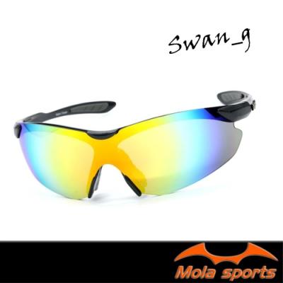 MOLA摩拉運動太陽眼鏡 多層彩色鍍膜 UV400 男女 跑步高爾夫自行車 Swan-g