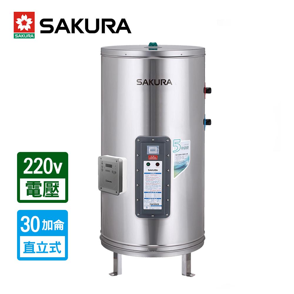 櫻花牌 SAKURA 30加侖儲熱式電熱水器 EH-3000TS6 限北北基配送
