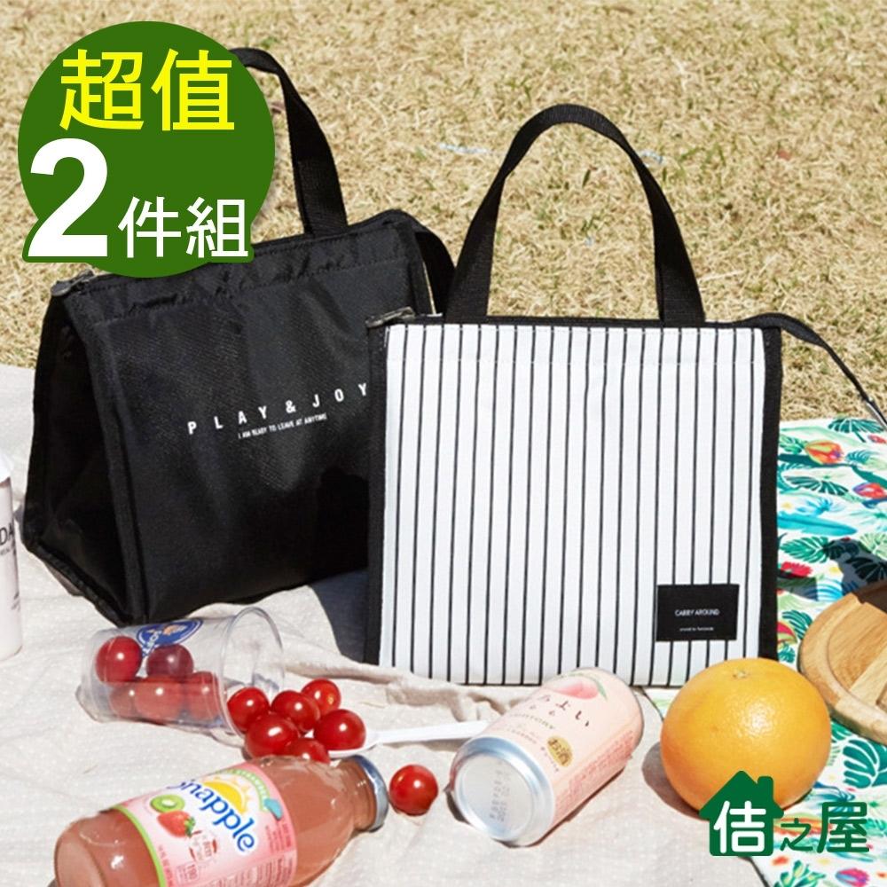 (買一送一) 佶之屋 600D日韓風格加厚寬底時尚保溫保冷袋