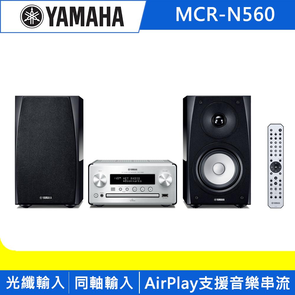 Yamaha HiFi 組合音響(MCR-N560)