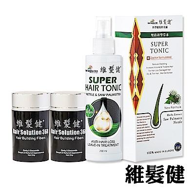 A+維髮健 日增夜養髮組(鋸棕櫚養髮液200ml+增髮纖維25g兩瓶組)