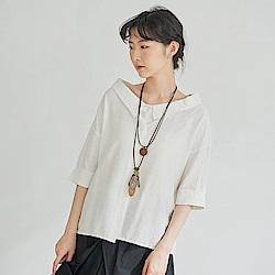 慢 生活 一字領寬版襯衫- 藍/白