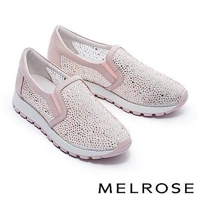休閒鞋 MELROSE 百搭實穿華麗晶鑽網紗拼接牛皮厚底休閒鞋-粉