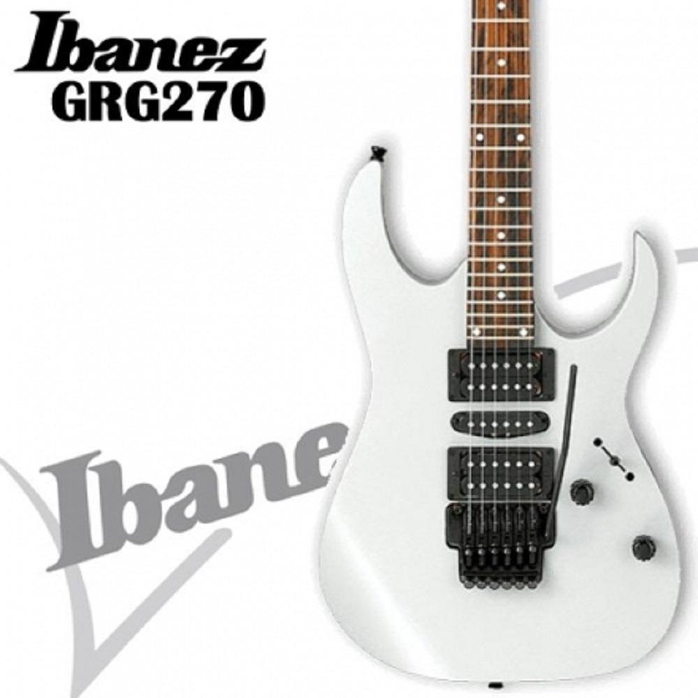 IBANEZ GRG270大搖座電吉他入門 白色/大搖座吉他首選/原廠公司貨