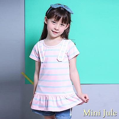 Mini Jule 上衣 條紋假吊帶造型荷葉下擺短袖長版上衣(粉)