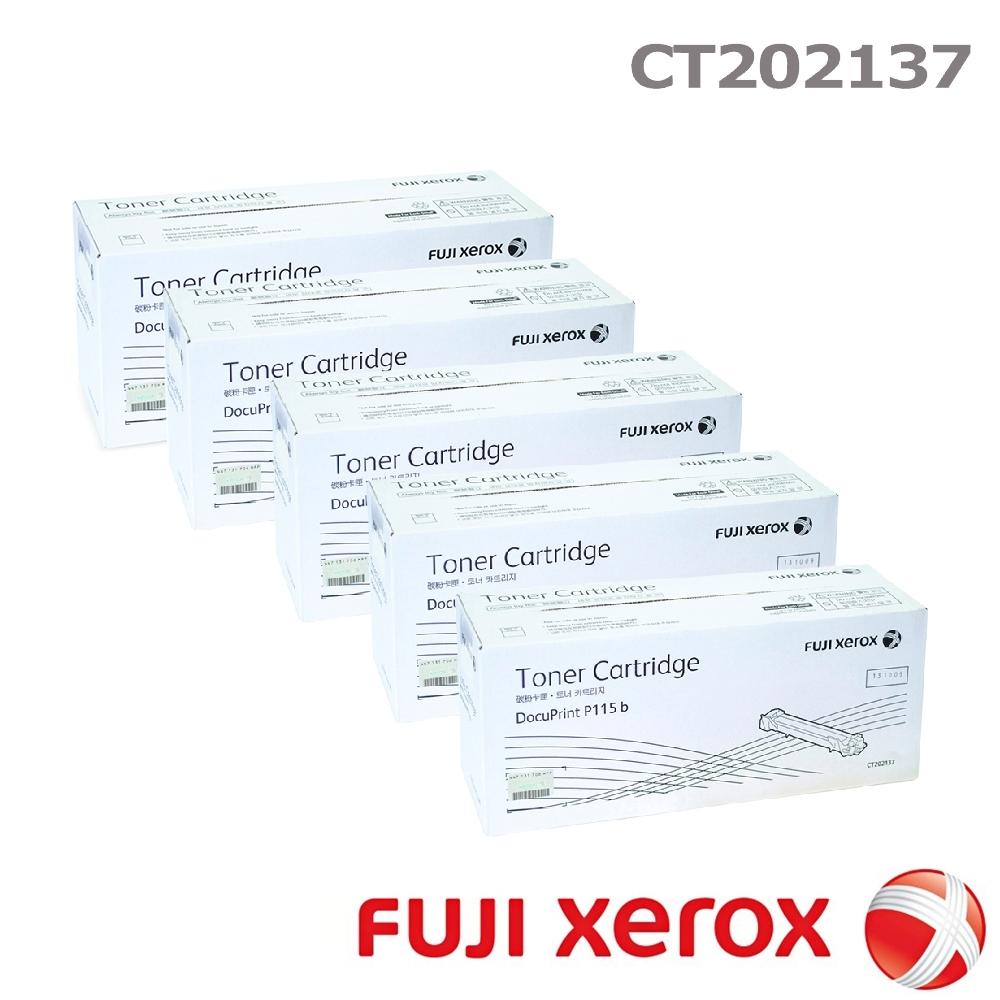 FujiXerox 黑白115系列原廠碳粉CT202137 (1K) 五入組合
