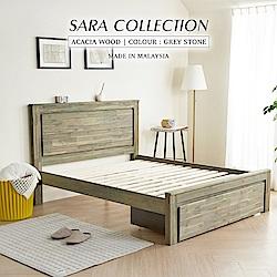 H&D 莎拉鄉村系列實木雙人床架