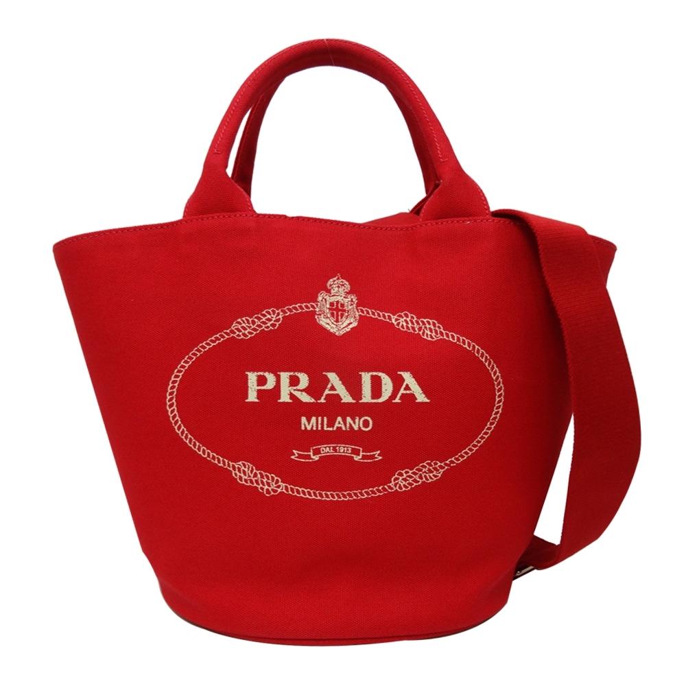 PRADA Giardiniera 小型 單寧帆布印花兩用包(紅色)