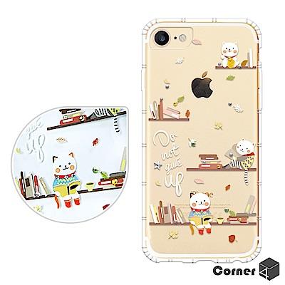 Corner4 iPhone SE(第二代/2020) / 8 / 7 / 6s / 6 4.7吋奧地利彩鑽防摔手機殼-貓咪書房