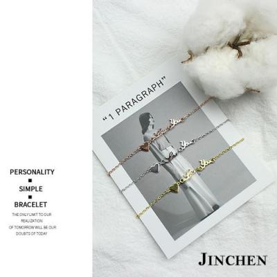 JINCHEN 純銀LOVE愛心手鍊