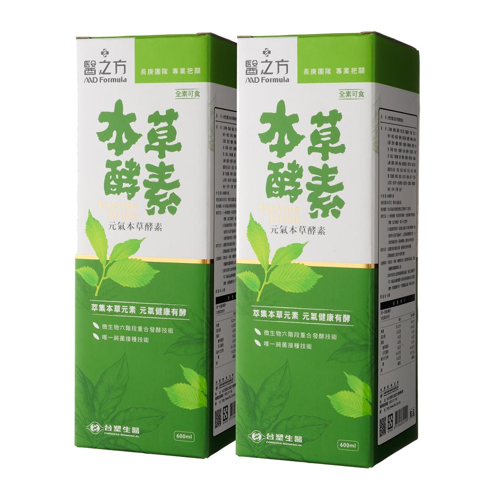 (即期品)台塑生醫 元氣本草酵素(600ml)買1送1(效期2019/11/14)
