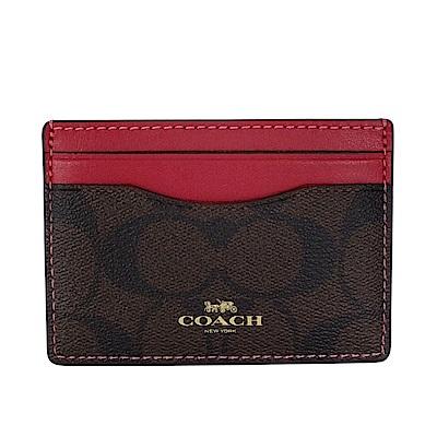 COACH深咖啡C Logo拼接莓紅真皮雙面名片/票卡夾