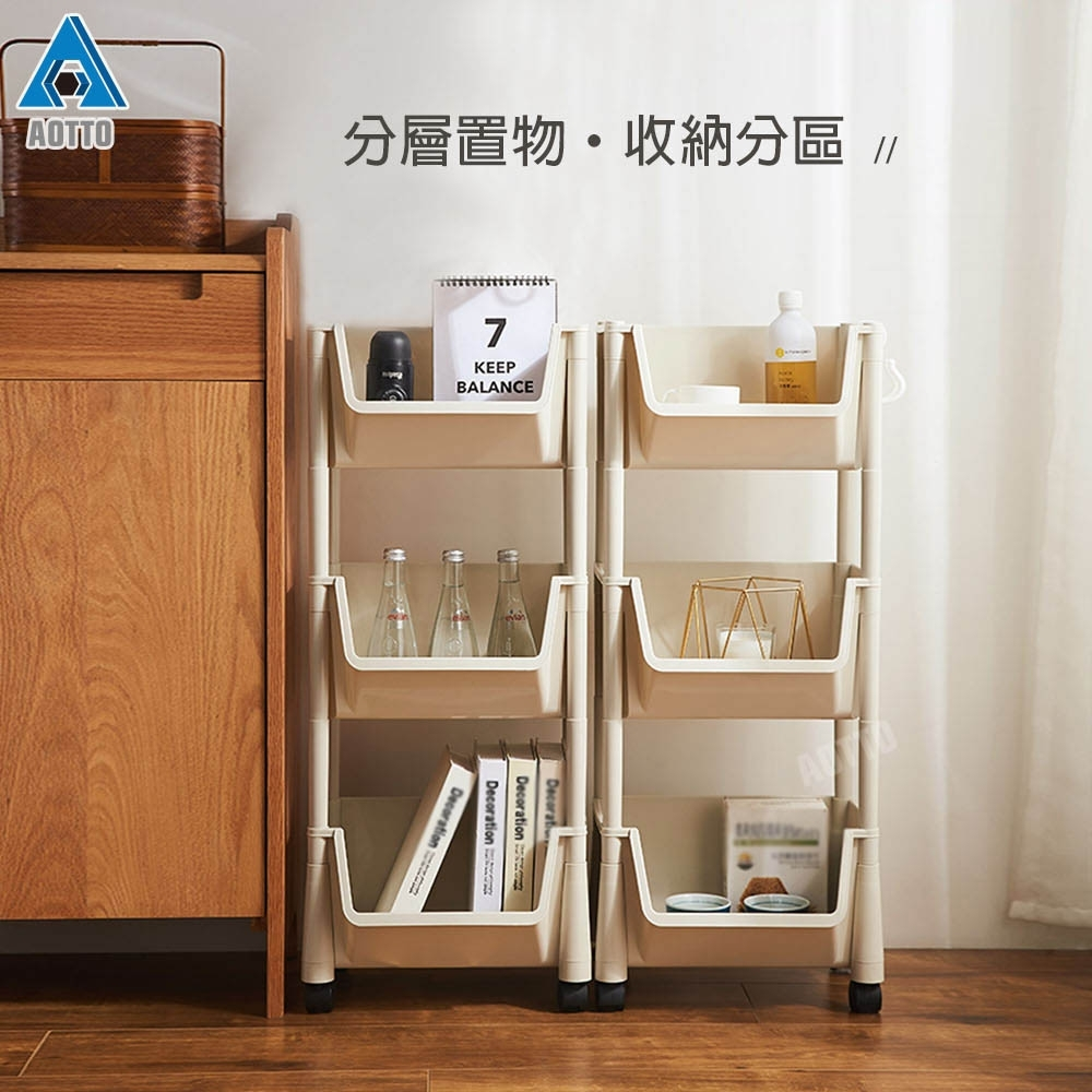 【AOTTO】日式無印簡約萬用三層置物架 收納架(大容量收納櫃 層架)