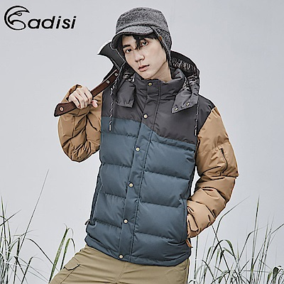 ADISI 男urban撥水羽絨可拆帽保暖外套AJ1821047【丈青/深灰】