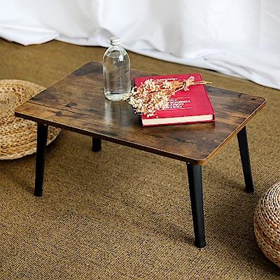 JP Kagu 日式木質和室圓角折疊桌/茶几/矮桌60x40cm(4色)