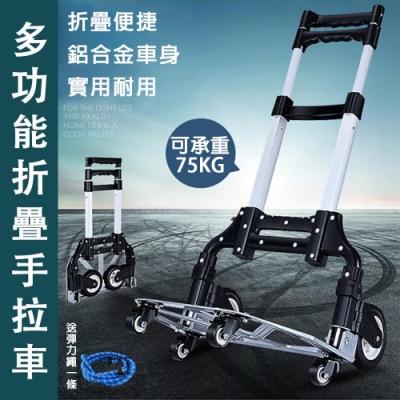 多功能購物車 (含布袋) 防夾手伸縮拉桿 手推車 拉貨車