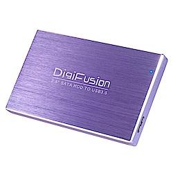 伽利略 USB3.0 2.5吋硬碟外接盒(紫色)