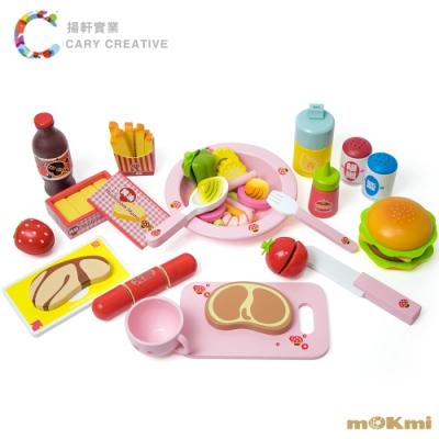 mOKmi x umu 木可米木製家家酒-漢堡肉排玩具