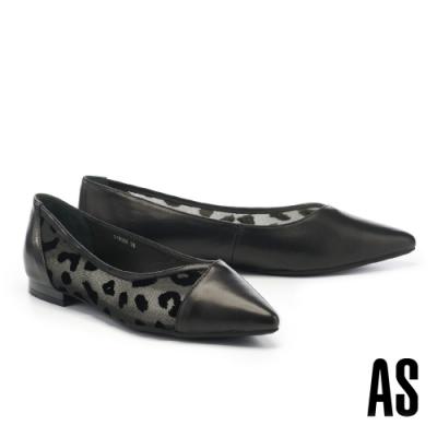 平底鞋 AS 異材質拼接豹紋網紗羊皮尖頭平底鞋-黑
