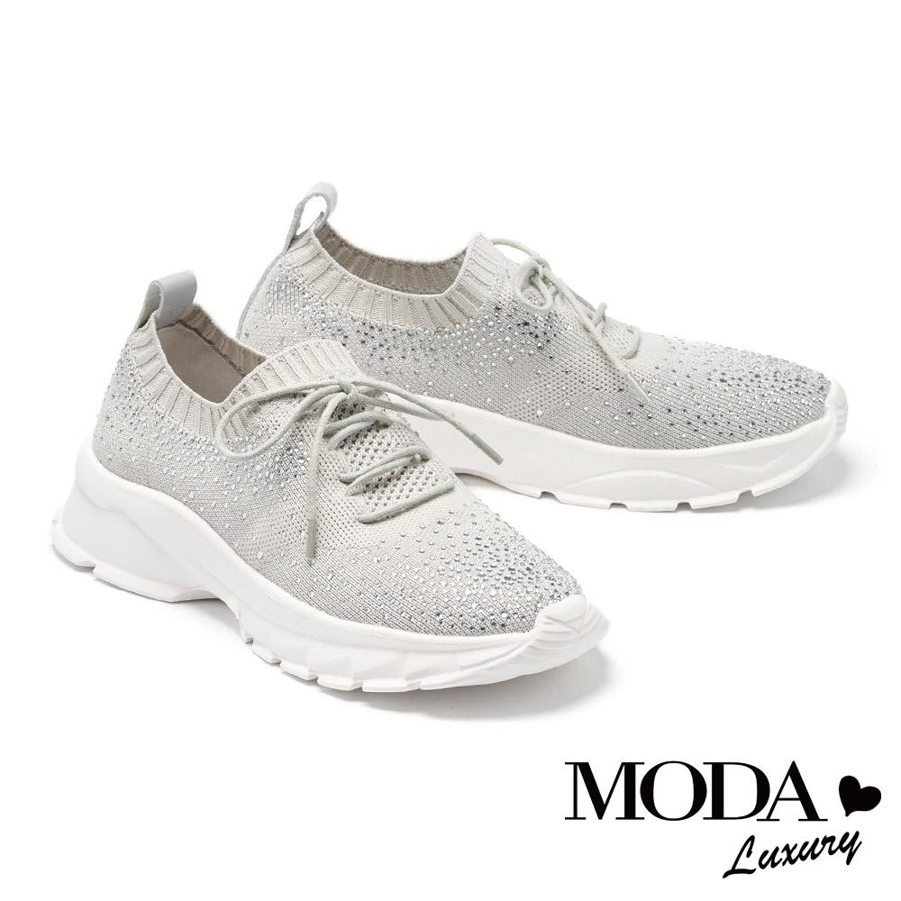 休閒鞋 MODA Luxury 舒適時尚晶鑽飛織內增高綁帶休閒鞋-灰