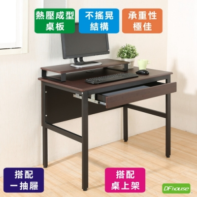 《DFhouse》頂楓90公分電腦辦公桌+一抽+桌上架-胡桃色 90*60*76