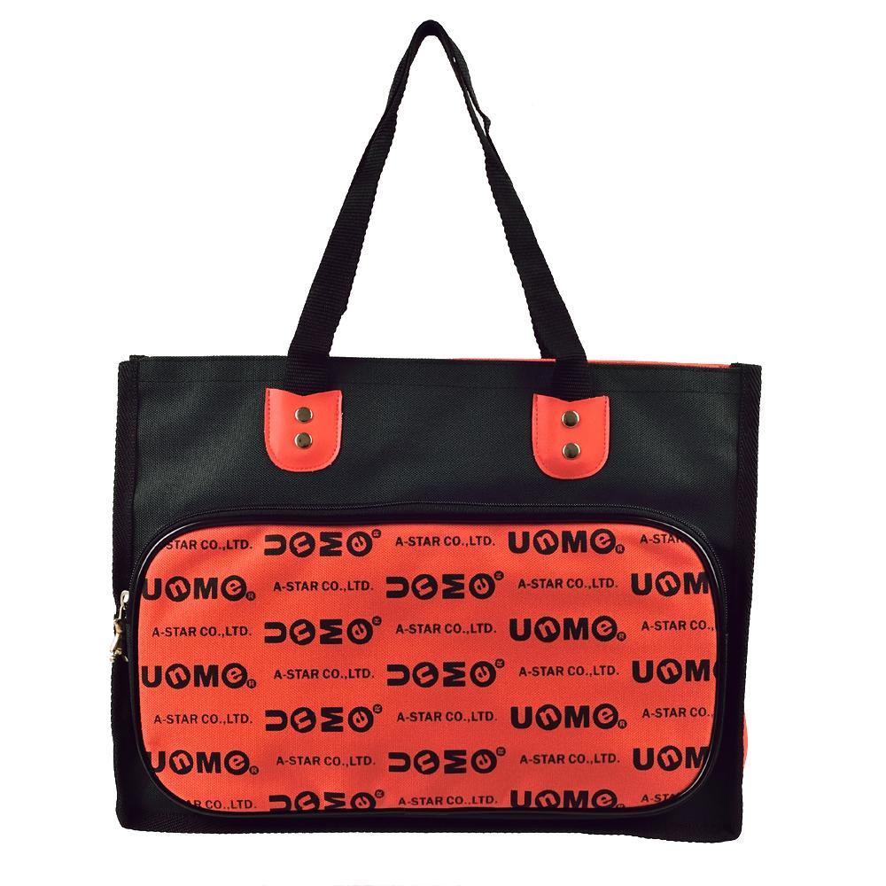 UnMe 1314橫式手提袋