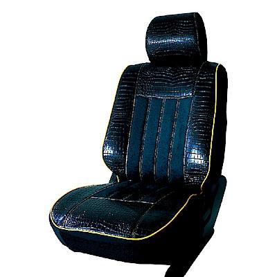 【葵花】量身訂做-汽車椅套-日式合成皮-鱷魚麂皮-露營車款-1+2排