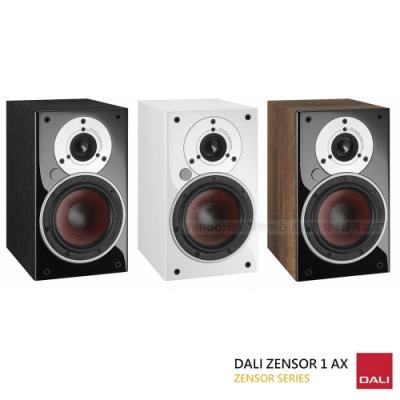 丹麥 DALI ZENSOR 1 AX 書架式喇叭 / 揚聲器 藍牙無線喇叭