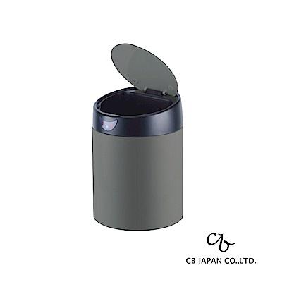 CB Japan 感應式迷你垃圾筒(2色)