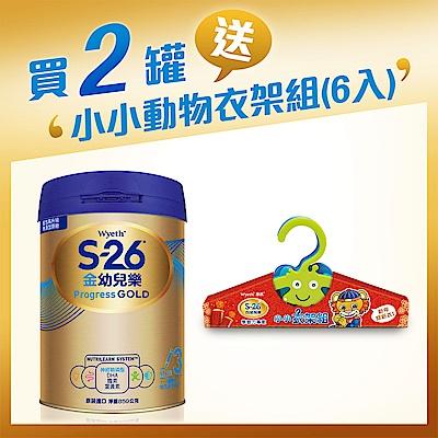 【惠氏 S-26】金幼兒樂幼兒成長配方1-3歲(850gx2罐)