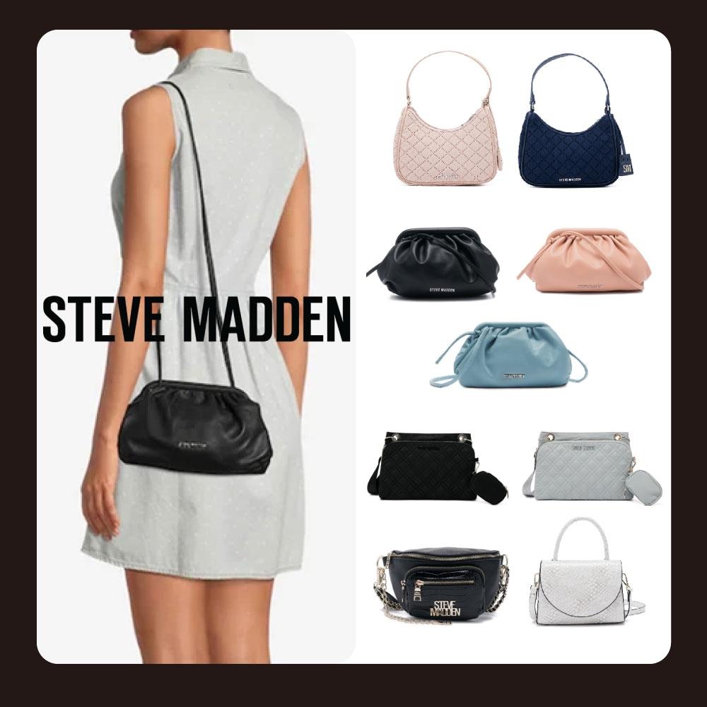 STEVE MADDEN+ 時尚熱銷包款均一價990元 (五款任選)
