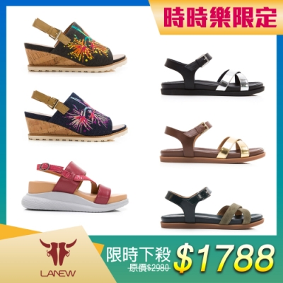 ★時時樂限定★ LA NEW 舒適減壓涼鞋(女/7款)