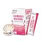 【達摩本草】日本膠原蛋白胜肽珍珠粉x6盒 (完美素顏、澎彈緊實)15包/盒 (7.5克/包) product thumbnail 1