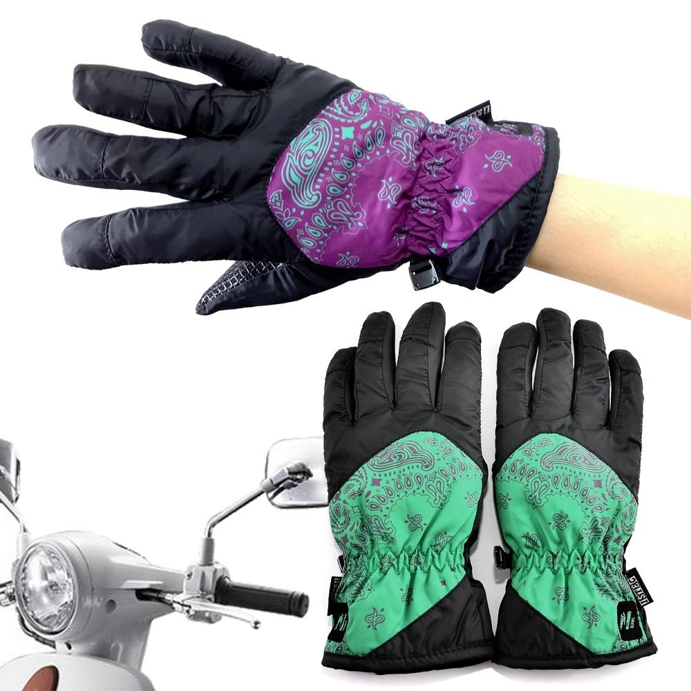 Bomandy 防風手套 保暖超輕量多功能(女款-7349)