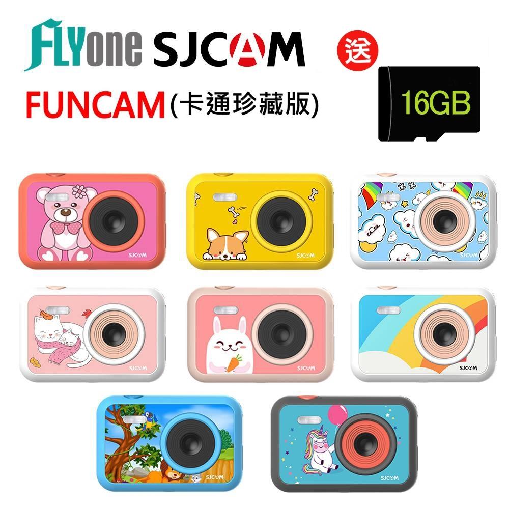 FLYone SJCAM FUNCAM 高清1080P兒童專用相機(卡通珍藏版)-急