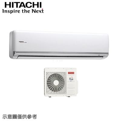 HITACHI日立 7-9坪 1級變頻冷專冷氣 RAS-63JK/RAC-63NJK